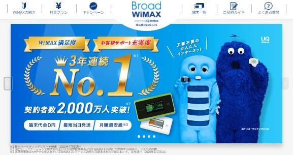 Broad-WiMAX